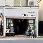 本好きカフェオーナー主催の一箱古本市で心温まってきました。