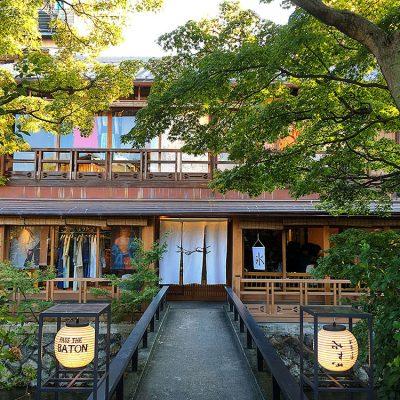 築120年の京町家のおしゃれなリサイクルショップ 【パスザバトン京都祇園店】
