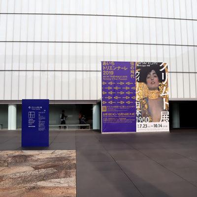 【クリムト展 ウィーンと日本1900】豊田市美術館
