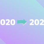 2020年の振り返りと2021年にやること・やりたいこと